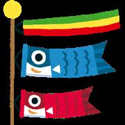 鯉のぼりイラスト
