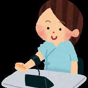 血圧測るイラスト