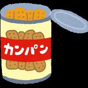 乾パンイラスト