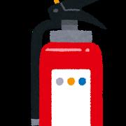 消火器イラスト