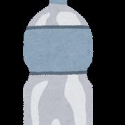 ペットボトルイラスト